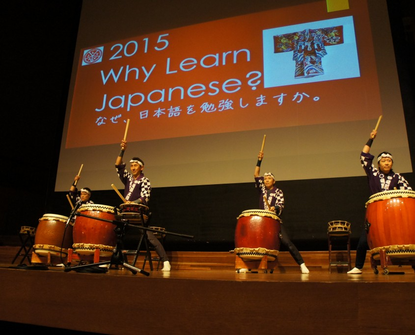 Why Learn Japanese? 2015
